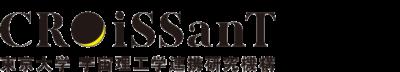 東京大学 宇宙理工学連携研究機構